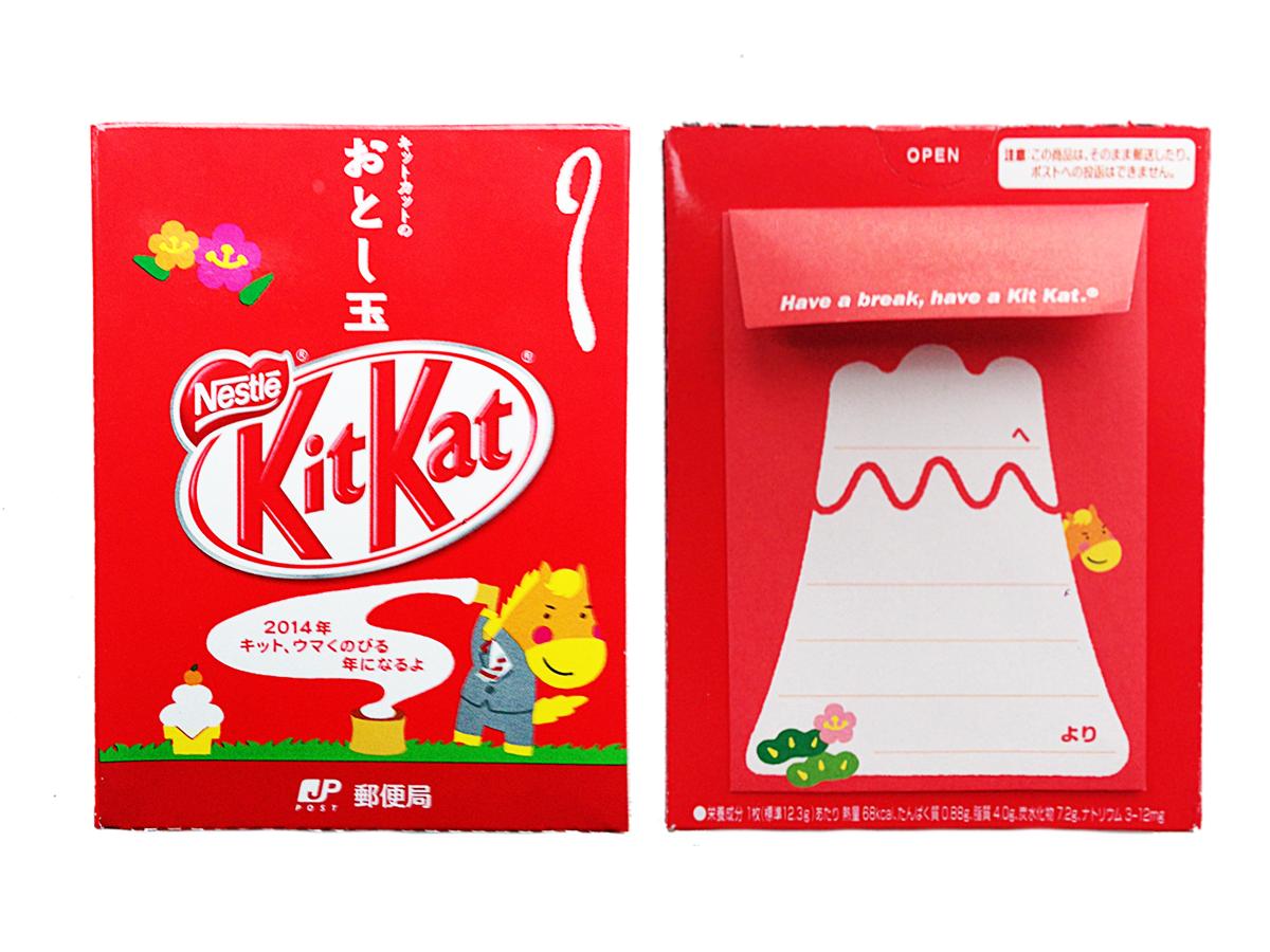 Japan_Kit_Kat